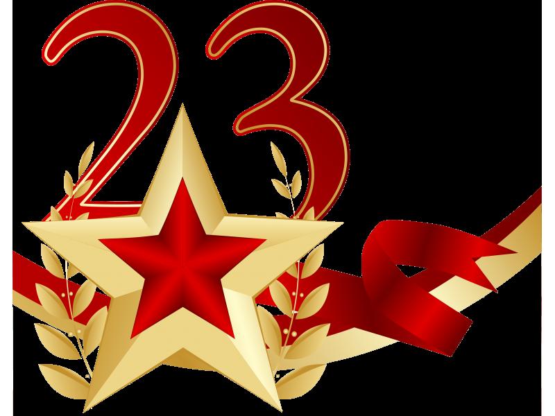 Поздравления с 23 февраля картинки красивые для беларуси